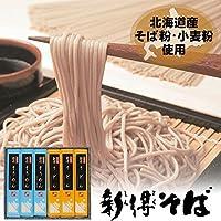 Shintoku Bussan fideos surtidos 1080g Y-20W