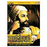 #6: Chhatrapati Shivaji Maharanjacha Janm