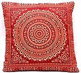 Maroon Farbe Indische Deko Banarasi Seide Kissenbezüge 40 cm x 40 cm, Extravaganten Design für Sofa & Bett Dekokissen, Kissenhülle aus Indien. Angebot gültig solange der Vorrat reicht