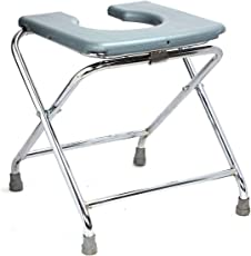 Physiqo Folding Stainless Steel Shower And Bathing Room Mobile Commode Chair With Toilet Seat For Unisex