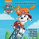 Patrulha Canina - Revista de História Ed.01 (Portuguese Edition) - On Line Editora - amazon.es