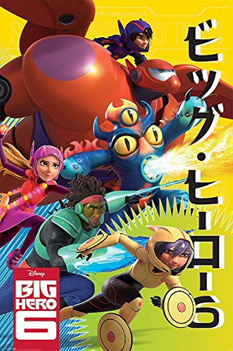 Big Hero 6 - Poster - Wild + Ü-Poster