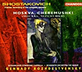 CHOSTAKOVITCH: Moskva, Cheremushki,Moscou, Cheryomushki, Cherry Town