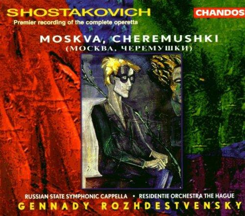 Chostakovitch. Cheriomouchki (Gesamtaufnahme)