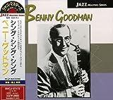 Sing Sing Sing by Benny Goodman (2000-10-25)