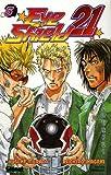 Eye Shield 21, Tome 5 - Powerful