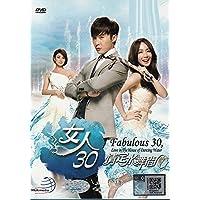 Fabulous 30 Love in The House of Dancing Water Taiwanese Tv Drama Boxset (12 DVD) by Li Wei Wei
