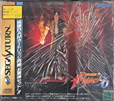 The King of Fighters '96 (w/ 1MB RAM Cart) [Japan Import]