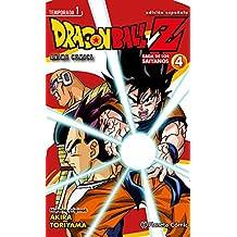 Dragon Ball Z Anime Series. Saiyanos nº 04/05: Saga de los Saiyanos (DRAGON BALL ANIME SERIE)