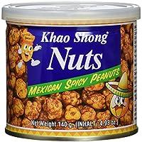 Erdnüsse, würzig
