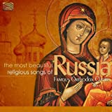 Famous Orthodox Choirs The Most Beautiful Religious Song Of Russia