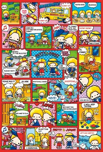 Patty & Jimmy 1000 Piece Best Friends 31-391 (japan import)
