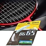 Berkemoon Professional Badminton String della Squadra Nazionale Durevole Repulsione Power Line Net Colore Casuale Consegna BG65 Badminton String