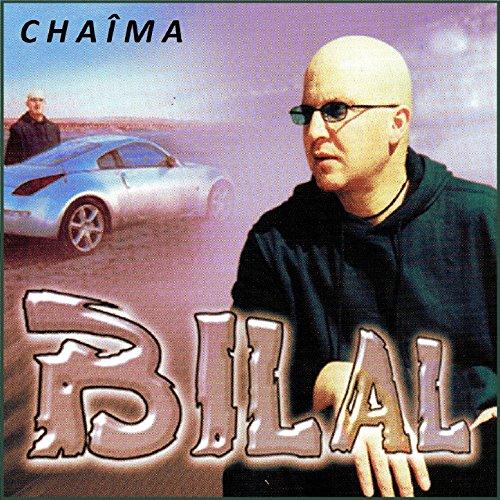 album abali abala