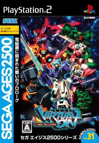 Age Ps2 Dragon (Sega Ages 2500 Vol. 31: Dennou Senki Virtual On[Japanische Importspiele])