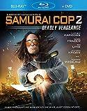 Samurai Cop 2: Deadly Vengeance [Blu-ray]