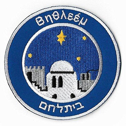 Karma Patch Bethlehem Patch (8,9cm) Jerusalem gesticktes Eisen auf Abzeichen Aufnäher Souvenir Trek Christian Wallfahrt