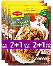 Maggi Coriander and Garlic Mix Sachet 34g (2+1 Free Sachets)