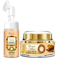 Oriental Botanics Rivayat Ubtan Face Wash With Brush (120ml) + Face Cream (50g)