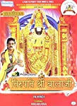 Enrapt in the romance with his two nieces, Annamaiya, was shown the wonders and glories of devotion by Bhagwan Shree Balaji himself. Thereafter he gave up all worldly attachments and lived only for the vision of the lord of the universe, Shree Balaji...