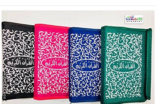 Koran Kareem Schutzhülle. quraan Koran ghilaf, Koran Displayschutzfolie. Erhältlich in 4Farben und 2Größen 24.5 blau