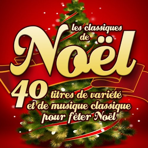 The First Noel (Orchestral Version)