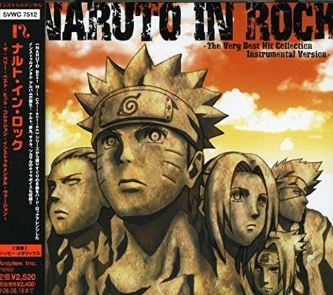 In Rock: Very Best Hit Collection by Naruto in Rock-Very Best Hit Collection (2007-12-19)