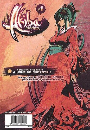 Akiba Manga, N 1 :