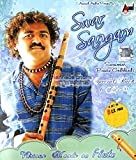 Swar Sangam (Set of 6 CDs)