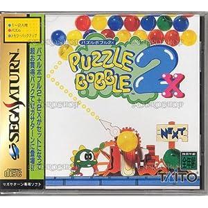Puzzle Bobble 2X[Japanische Importspiele]