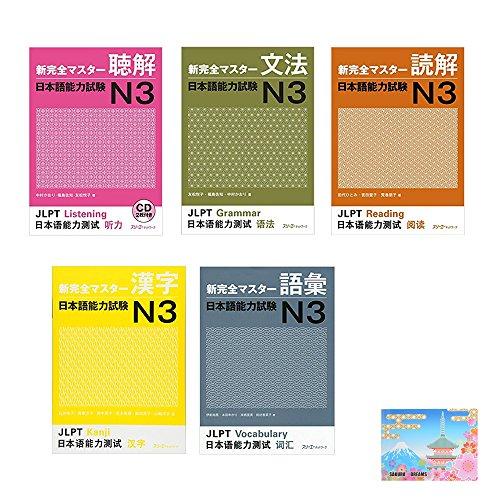Jlpt N3 aprender japones New Kanzen Master 5 Books , Japanese Kanji Grammar Vocabulary read , Note