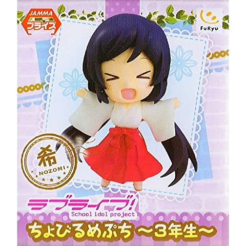 Love Live! Chobiru Me Petit troisieme niveleuse [C. Nozomi Tojo] (single)
