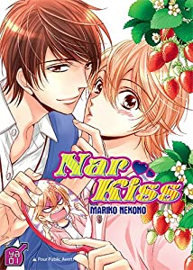 Nar Kiss Edition simple One-shot