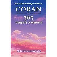 Coran 365 Versets à méditer: Méditation zen et spiritualité