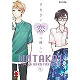 Wotakoi. Love is hard for otaku (Vol. 8)