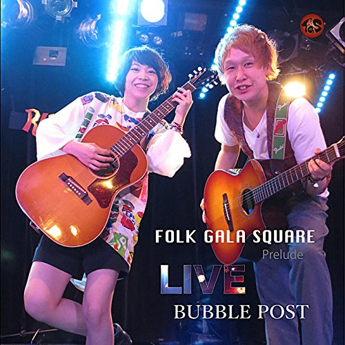 Folk Gala Square Prelude Live - Bubble Post - -
