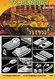 Dragon 500777493 - 1:72 VK.45.02(P) H Panzer