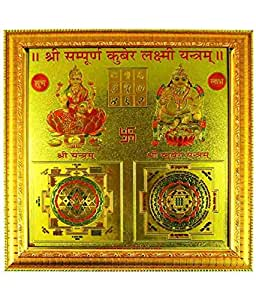 "Odishabazaar Shri Sampoorna Kuber Laxmi Yantra (8""x8"" Inch) Frame - 24CT Gold Plated Poster"