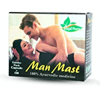 Man Mast Ayurvedic Medicine -Box Contains 2 Bottle of Capsule and One Oil (30 and 30 Capsules; 15 ml)