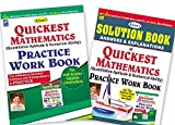 Quickest  Mathematics Practice Work Book (With Solution Book) - English - 1644