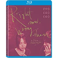 RIGHT NOW WRONG THEN - RIGHT NOW WRONG THEN (1 Blu-ray)