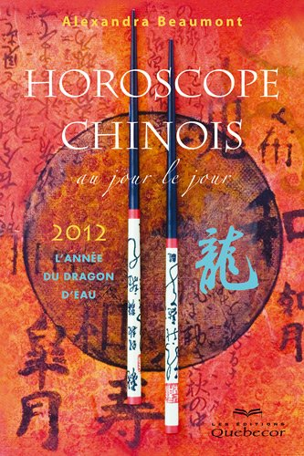 horoscope-chinois-2012-au-jour