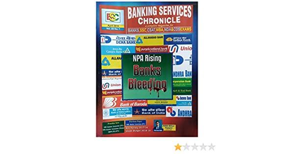 Buy banking services chronicle monthly magazine book online at low buy banking services chronicle monthly magazine book online at low prices in india banking services chronicle monthly magazine reviews ratings amazon fandeluxe Choice Image