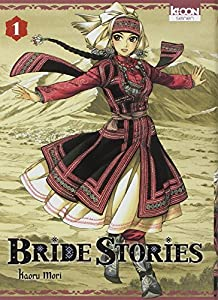 vignette de 'Bride stories n° 1<br /> Bride stories 1 (Kaoru MORI)'