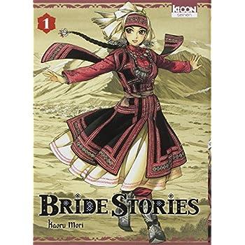 Bride Stories, Tome 1 - FAUVE D'ANGOULEME 2012 – PRIX INTERGENERATIONS