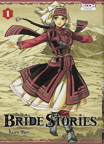 Bride Stories, Tome 1 - FAUVE D'ANGOULEME 2012 – PRIX INTERGENERATIONS par MORI Kaoru