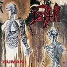 Human [Ltd.Papersleeve] [Remas