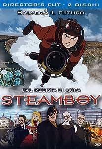 Steamboy(director's cut)