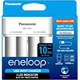 Panasonic eneloop BQ-CC61N Portable Charger with USB Cable for AA & AAA Rechargeable Batteries, White