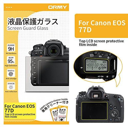 ORMY 0.3mm cámara Protector pantalla Canon EOS 77D